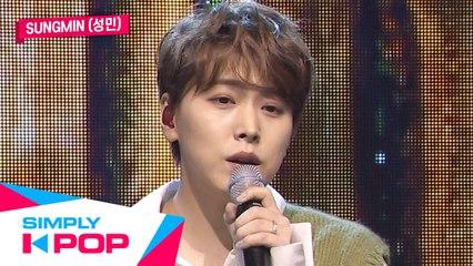 [Simply K-Pop] SUNGMIN(성민) - Orgel(오르골) - Ep.391