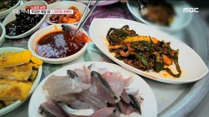 [TASTY] rice and sashimi, 생방송오늘저녁 20191206