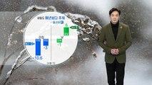 [날씨] 내일도 예년보다 추워...중서부 비나 눈 / YTN