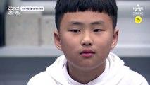 [선공개] 눈맞춤이 어색한 어린아이, 이 아이는 어떤 사연이 있는걸까?