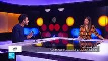 """العرض المسرحي """"زفت"""" لحكيم عبد النعيم يسلط الضوء على """"الاختفاء الإرادي"""""""