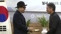 [서울] 서울시의회, 가수 박상민 등 5명 홍보대사 위촉 / YTN