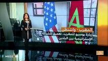 مدار الأخبار - الظهيرة - 06/12/2019