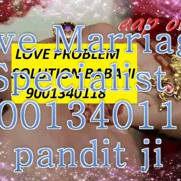 bEST ASTROLOGER//§//§91-9001340118 Love Marriage Specialist baba ji Chandigarh