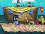 SpongeBob Schwammkopf Staffel 1 Folge 95a Deutsch - Zon-zon eiland