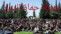 حماة الديار ميليشيا مدعومة من التيار الوطني و بغطاء حزب الله