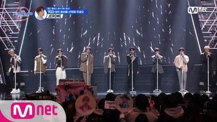 [최종회] ♬ Congratulations - 클래스 팀 @ 데뷔 평가