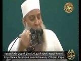 مقطع للشيخ الحويني بعنوان محمدٌ رسول الله