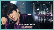 [HOT] Golden Child - WANNABE , 골든차일드 - WANNABE Show Music core 20191207