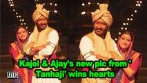 Kajol & Ajay's new pic from 'Tanhaji' wins hearts