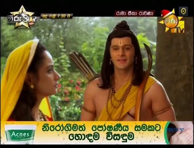 Rama Seetha Rawana (111) - 07-12-2019 Thumbnail