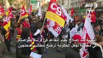 تواصل الإضراب في النقل المشترك في فرنسا واختبار قوة جديد منتظر