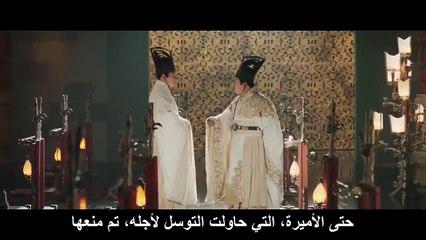الحلقة 10 من مسلسل ( أسطورة هاو لان - The Legend of Hao Lan ) مترجمة