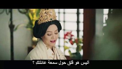 الحلقة 07 من مسلسل ( أسطورة هاو لان - The Legend of Hao Lan ) مترجمة
