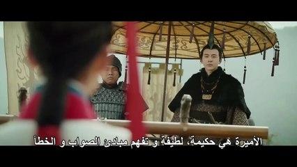 الحلقة 13 من مسلسل ( أسطورة هاو لان - The Legend of Hao Lan ) مترجمة