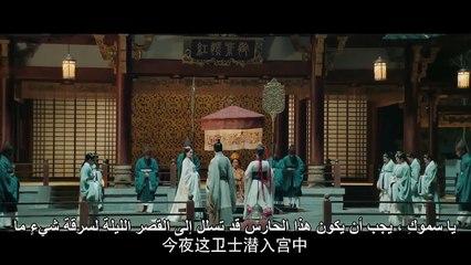 الحلقة 27 من مسلسل ( أسطورة هاو لان - The Legend of Hao Lan ) مترجمة