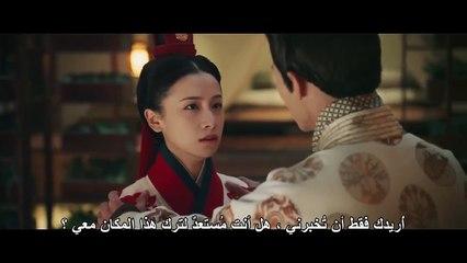 الحلقة 26 من مسلسل ( أسطورة هاو لان - The Legend of Hao Lan ) مترجمة