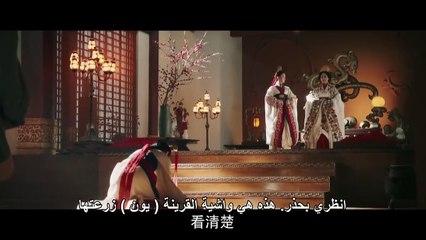 الحلقة 24 من مسلسل ( أسطورة هاو لان - The Legend of Hao Lan ) مترجمة