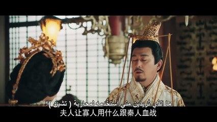 الحلقة 35 من مسلسل ( أسطورة هاو لان - The Legend of Hao Lan ) مترجمة
