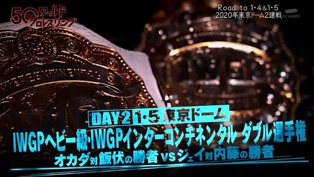ワールドプロレスリング - 19.12.07