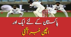 Sri Lankan team to arrive in Pakistan for test series