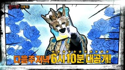 [예고] 잡힐 듯 말 듯 아슬아슬한 가왕 사냥! Preview 복면가왕 20191215