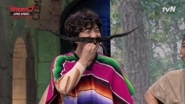 억울한 NG,,,? 끝나지 않는 멕시코 고추 공격