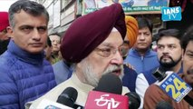 Hardeep Puri- No politics on this tragedy, the time is to offer relief