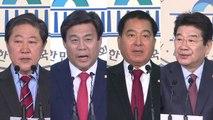한국당 원내대표 경선 4파전...내일 선거 / YTN