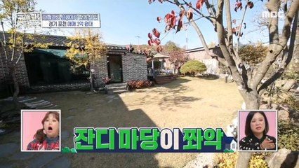 [HOT] house with a chimney in the yard 구해줘! 홈즈 20191208