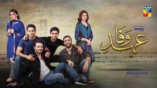 Ehd e Wafa - Episode 12 -  HUM TV Drama