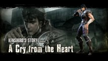 Fist of the North Star (Hokuto No Ken Musou -) Part 1 Start of story mode.