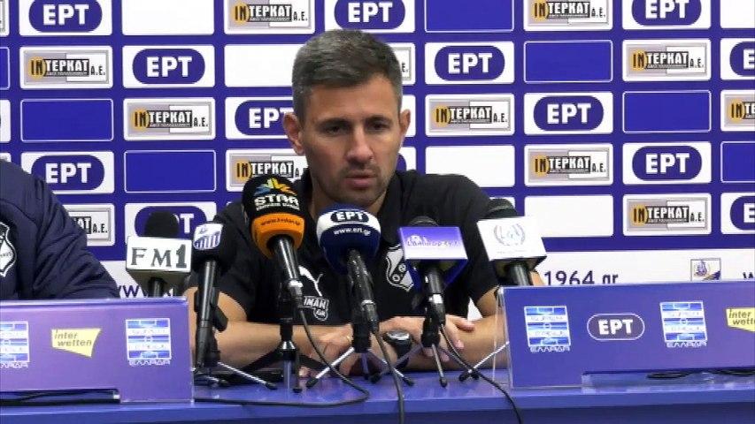 ΠΑΣ Λαμία-ΟΦΗ 2-1 (συνέντευξη Τύπου προπονητών)