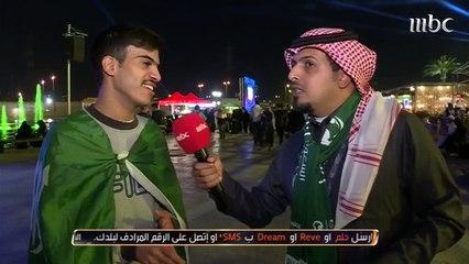 ردود أفعال الشارع السعودي بعد خسارة نهائي خليجي 24 أمام البحرين من الرياض