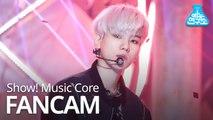 [예능연구소 직캠] EXO - Obsession (BAEKHYUN), 엑소 - Obsession (백현) @Show Music Core 20191207