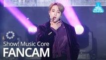 [예능연구소 직캠] GoldenChild - WANNABE (SEUNGMIN), 골든차일드 - WANNABE (배승민) @Show Music Core 20191207