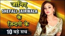 Shefali Zariwala aka Kanta Laga Girl's 10 SHOCKING Unknown Facts | Bigg Boss 13