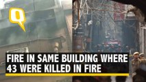Anaj Mandi  Fresh Fire in Same Building Where At Least 43 People Were Killed in Fire on 8 December