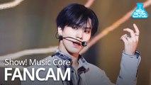 [예능연구소 직캠] ASTRO - BLUE FLAME (ROCKY), 아스트로 - BLUE FLAME (라키) @Show Music Core 20191207