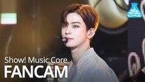 [예능연구소 직캠] ASTRO - BLUE FLAME (CHAEUNWOO), 아스트로 - BLUE FLAME (차은우) @Show Music Core 20191207