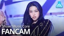 [예능연구소 직캠] AOA - COME SEE ME (SEOLHYUN), AOA – 날 보러 와요(설현) @Show Music Core 20191207