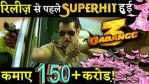 Salman Khan's Dabangg 3 Earns 155 Crore Before Its Release!