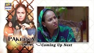 Pakeeza Phuppo Episode 49 | Part 2 | 9th Dec 2019