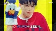 [예고] <김승현 & 최제우> Preview 언니네 쌀롱 20191216