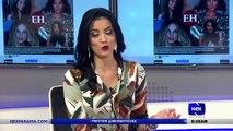 Farándula Nex Noticias Conoce la millonaria corona del Miss Universo 2019 - Nex Noticias
