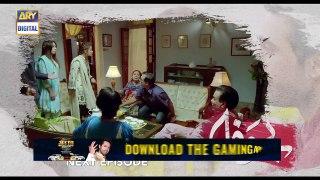 Bewafa Episode 15 - Teaser - ARY Digital Drama