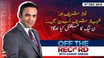 Off The Record | Kashif Abbasi | ARYNews | 9 DECEMBER 2019