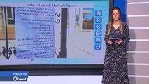الحوثيون يفرضون تسعيرة على الصلوات في المساجد وصلاة المتوفي مجانا وفي رمضان اشتراك شهري