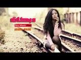 دبكات زوري  ابو خديد الورد Arapça Müzikler Yeni