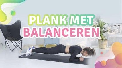 plank met balanceren - Gezonder leven